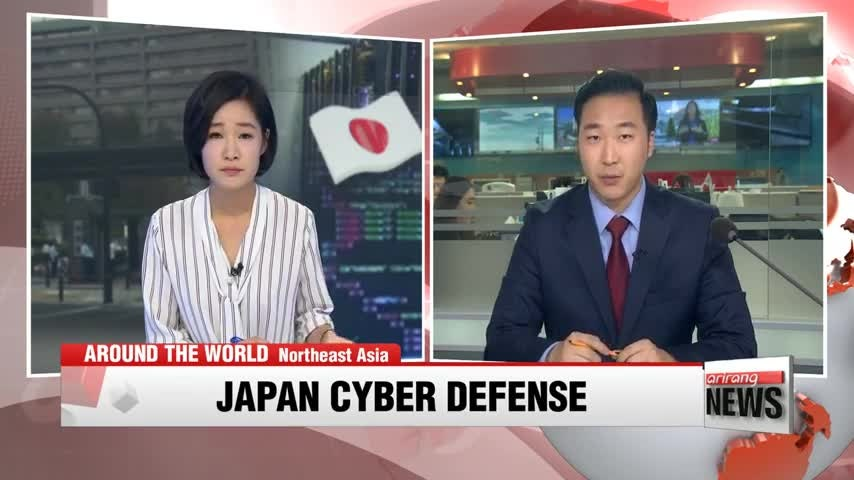 news about Japan